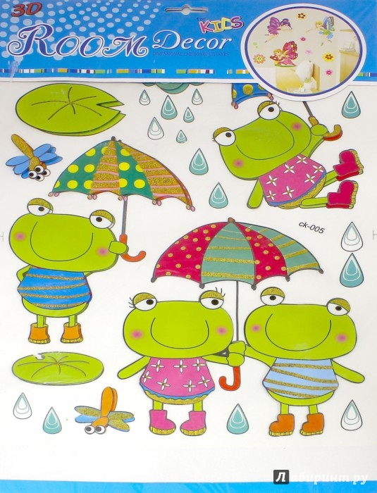 Иллюстрация 1 из 12 для Наклейки на стену. Лягушата под дождем (СК-005) | Лабиринт - игрушки. Источник: Лабиринт