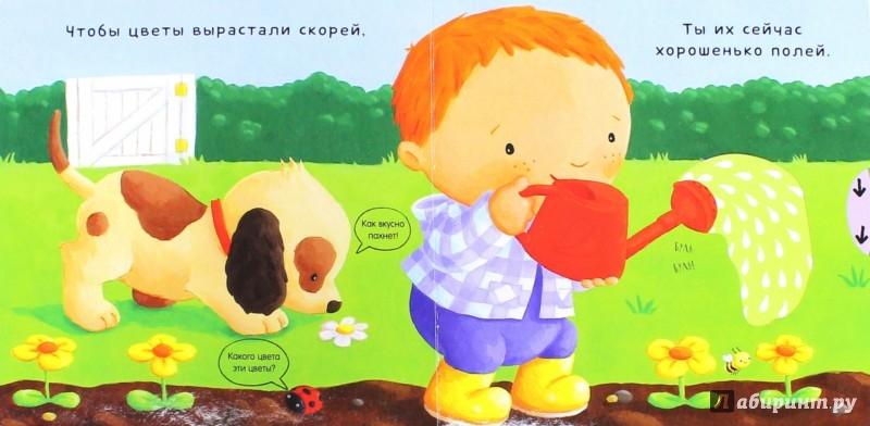 Иллюстрация 1 из 12 для В саду. Книжка с движущимися элементами - Габриэль Финн | Лабиринт - книги. Источник: Лабиринт