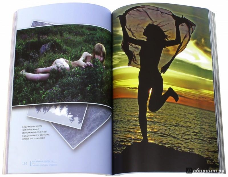 sozdanie-obraza-v-eroticheskoy-fotografii