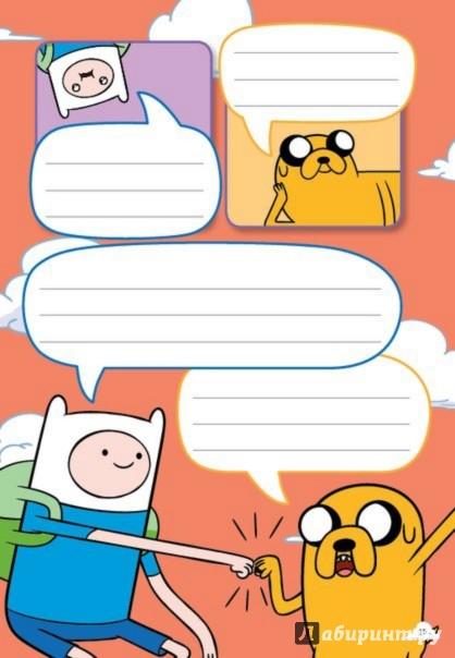 Иллюстрация 1 из 11 для Adventure Time. Развеселые развлечения Финна и Джейка - Блэк, Рид | Лабиринт - книги. Источник: Лабиринт