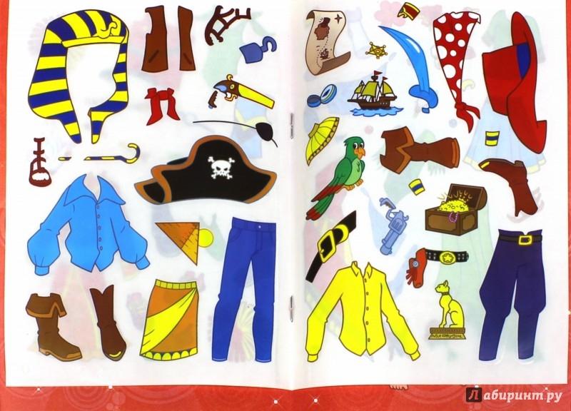 Иллюстрация 1 из 6 для Королева эльфов (многоразовые наклейки) | Лабиринт - книги. Источник: Лабиринт