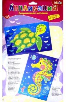 Набор для детского творчества. Сверкающая мозаика Морской конек. Морская черепаха (2776)Аппликации<br>Картинка-аппликация с использованием необычного материала - мягкого пластика ЭВА с голографическим покрытием - непременно привлечёт внимание юных мастеров. С помощью совсем несложных действий малыш может создать удивительную картинку, которая станет прекрасным подарком для родных и друзей, или просто украшением детской комнаты. Игра развивает мелкую моторику рук, зрительное и сенсорное восприятие, внимание и усидчивость.<br>В комплекте:<br>две картонные<br>основы<br>с рисунком,<br>два набора<br>деталей для<br>голографической<br>аппликации<br>Материал: картон, мягкий пластик ЭВА с голографической пленкой.<br>Упаковка: блистер.<br>Для детей от 4 лет.<br>Сделано в Китае.<br>