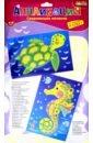 """Набор для детского творчества. Сверкающая мозаика """"Морской конек. Морская черепаха"""" (2776)"""