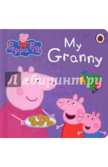 My GrannyАнглийский для детей<br>Join Peppa Pig and her brother George in this delightful storybook all about their Granny. Peppa and George s granny is very good at many things, from playing games to gardening. Peppa and George love their granny very much and this funny storybook is perfect for sharing with grannies everywhere. Ladybird have a variety of fun and educational Peppa Pig books including: George s New Dinosaur, Peppa Pig: My Mummy and many more!<br>
