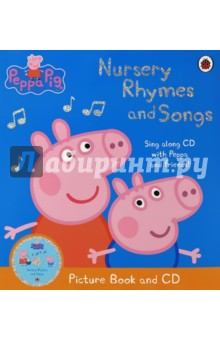 Nursery Rhymes &amp; Songs (+CD)Английский для детей<br>Sing along with Peppa Pig and friends with Peppa Pig: Nursery Rhymes and Songs and accompanying CD!<br>Join in the fun with Peppa s very own song and nursery rhyme book. Play the CD and sing your favourite rhymes and Peppa tunes with your favourite characters from Peppa Pig.<br>The Peppa Pig range of books are fun, interactive and educational, ideal for encouraging children to start to read by themselves.<br>