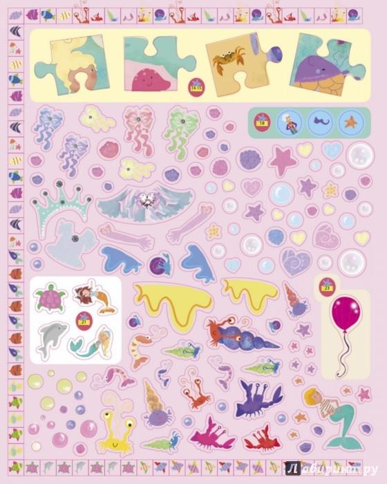Иллюстрация 1 из 15 для Царство русалок - Майкл Арчер   Лабиринт - книги. Источник: Лабиринт