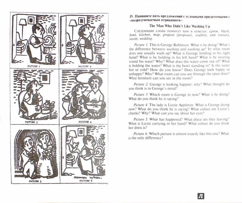 Иллюстрация 1 из 37 для Самоучитель английского языка (+СD) - Карл Эккерсли | Лабиринт - книги. Источник: Лабиринт