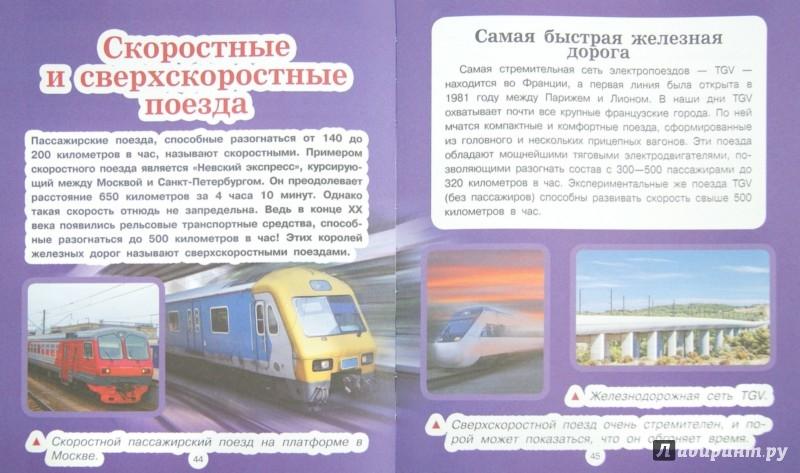 Иллюстрация 1 из 9 для Полезные машины - Дмитрий Кошевар | Лабиринт - книги. Источник: Лабиринт