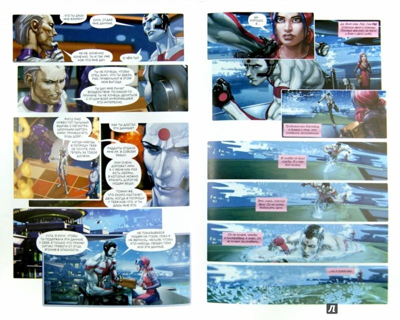 Иллюстрация 1 из 14 для Рай. Том 1. Добро пожаловать в Новую Японию - Киндт, Крейн | Лабиринт - книги. Источник: Лабиринт