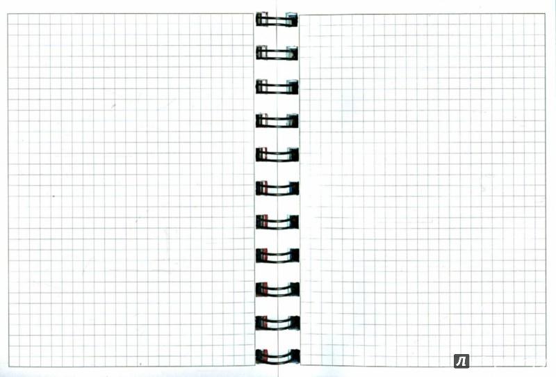 Иллюстрация 1 из 5 для Тетрадь общая с разделителями (180 листов, А4, клетка) (36595-С83-PR/MG) | Лабиринт - канцтовы. Источник: Лабиринт