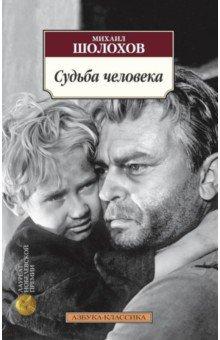 Учебник по русскому языку 6 класс ладыженская читать онлайн 2016