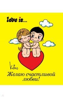 Love is... Желаю счастливой любвиСборники тостов, поздравлений<br>Перед вами чудесная книжка-открытка со знаменитыми иллюстрациями Love is.... Забавные картинки с нежными словами любви станут лучшим  подарком на День святого Валентина, 23 февраля, 8 марта, День рождения, свадьбу, годовщину и другие праздники! А еще эту книжку можно подарить в любой день в году - ведь любовь не зависит от времени... Чудесные иллюстрации Love is... создадут романтичное настроение и вызовут самые теплые и волшебные воспоминания из детства...<br>
