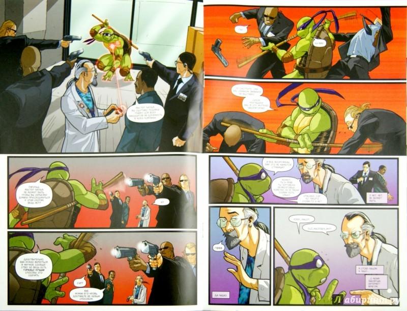 Иллюстрация 1 из 22 для Донателло. Подростки Мутанты Ниндзя Черепашки, микро-серии - Валтс, Линч | Лабиринт - книги. Источник: Лабиринт