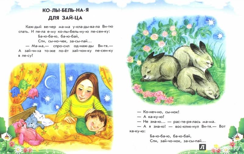"""Иллюстрация 1 из 11 для Прятки на """"отлично"""" - Юлия Каспарова   Лабиринт - книги. Источник: Лабиринт"""
