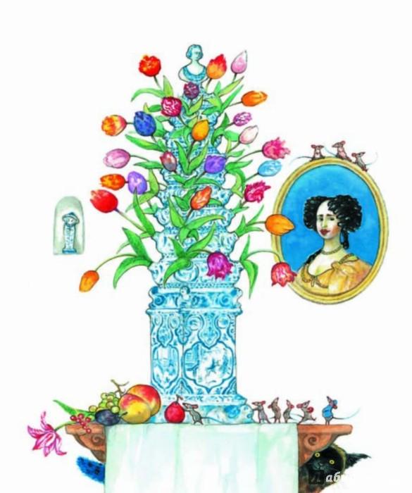 Иллюстрация 1 из 6 для Ваза для принцессы - Шуберт, Шуберт   Лабиринт - книги. Источник: Лабиринт