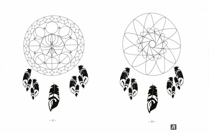 Иллюстрация 1 из 15 для Медитации. Управляй подсознанием как Кастанеда | Лабиринт - книги. Источник: Лабиринт