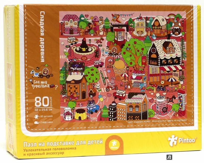 Иллюстрация 1 из 4 для Пазл на подставке. Сладкая деревня. 80 деталей | Лабиринт - игрушки. Источник: Лабиринт