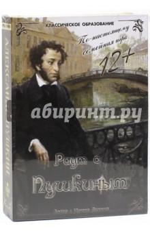 Настольная игра Раут с Пушкиным. От 12-ти лет