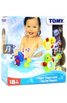 """������� """"������ ���������-��������"""" (E72215RU) TOMY"""