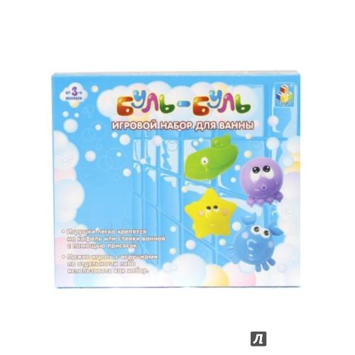 Иллюстрация 1 из 3 для Игровой набор для ванны с крабиками (5 предметов) | Лабиринт - игрушки. Источник: Лабиринт