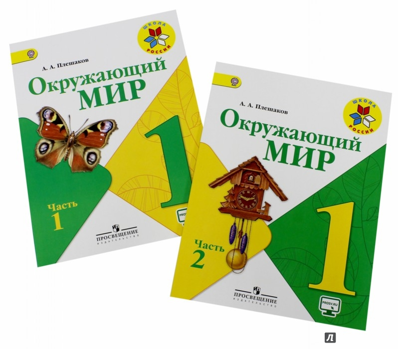 Сказки шевченко читать