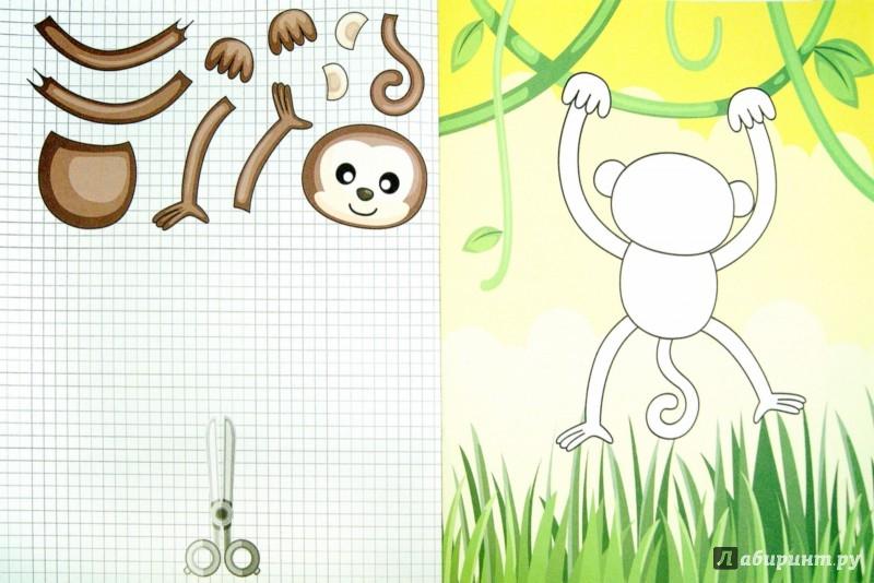 Иллюстрация 1 из 2 для Занимательные аппликации. Зверята. Книжка-аппликация | Лабиринт - игрушки. Источник: Лабиринт