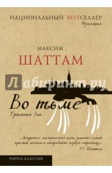 book Археология знания