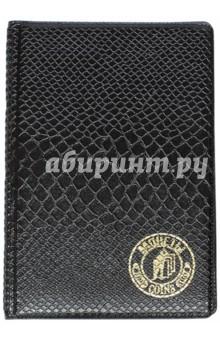 Альбом для монет (72 ячейки, 115х170 мм, кожзаменитель) (М9-00)