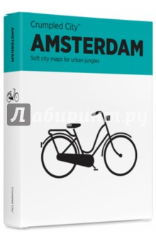 Мятая карта AMSTERDAM (133380)