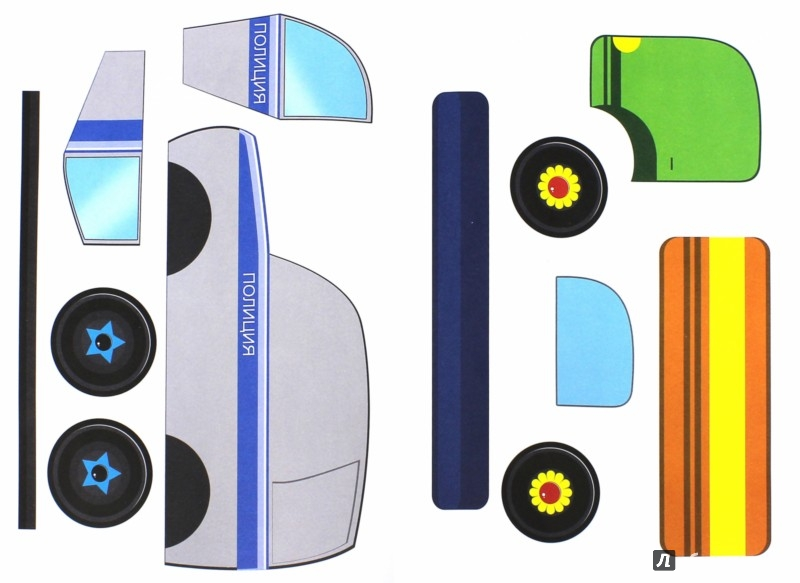 Иллюстрация 1 из 18 для Аппликации для малышей. Нужные машины. А4 | Лабиринт - игрушки. Источник: Лабиринт