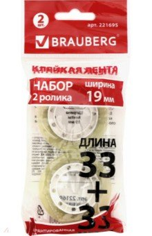����� ������� ������������ (19 �� � 33 �, 2 �����) (221695) Brauberg