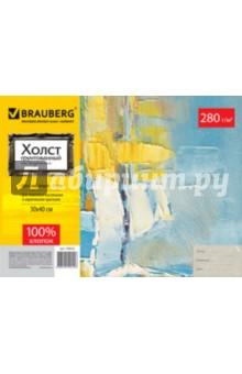 """Холст грунтованный на картоне с контуром """"Пейзаж"""" (30х40 см) (190632) Brauberg"""