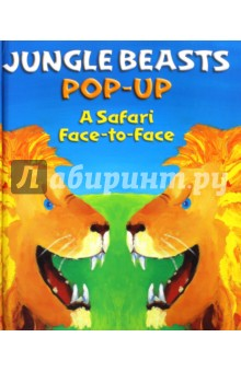 Hewitt Sally Jungle Beasts Pop-Up. A Safari Face-to-Face
