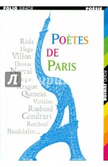 Poetes de Paris