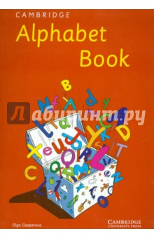 Cambridge Alphabet BookЗнакомство с иностранным языком<br>The Cambridge Alphabet Book is a workbook for teaching English handwriting to young children.<br>The writing course includes the following features:<br>- The capital and small forms of each letter of the alphabet are practised separately at first, and then in words so that children are learning to write in logical stages.<br>- Discrimination and matching exercises, as well as crossword puzzles, which help to maintain motivation.<br>- Plenty of opportunities for writing practice.<br>- Engaging pictures for children to colour in.<br>