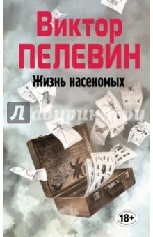 Тексты рассказов николая носова читать i