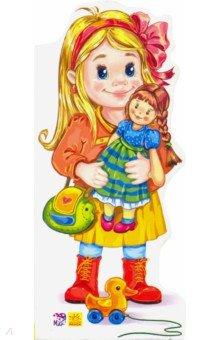 Воспитанные девочкиСтихи и загадки для малышей<br>Три стихотворные истории в одной книжке помогут превратить любого озорника и проказника в воспитанного ребёнка, научат быть честным и аккуратным, добрым и отзывчивым. Новая форма книжки в виде обаятельного ребенка, безусловно, обратит на себя внимание и взрослых, и детей.<br>Для дошкольного возраста.<br>