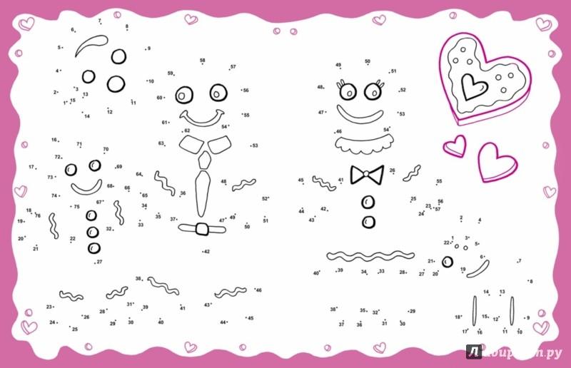 Иллюстрация 1 из 14 для Рисовалка по точкам для маленьких художников - Эмили Твони | Лабиринт - книги. Источник: Лабиринт
