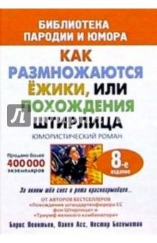 http://img.labirint.ru/images/books1/47756/big.jpg