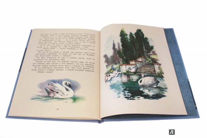 Иллюстрация 1 из 41 для Сказки - Ганс Андерсен | Лабиринт - книги. Источник: Лабиринт