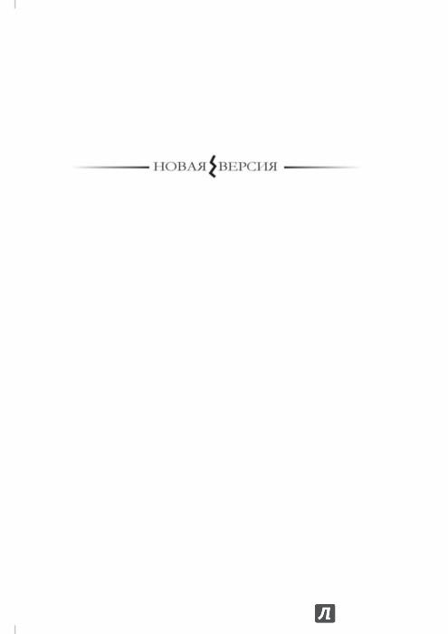 Иллюстрация 1 из 47 для Уинстон Черчилль. Власть воображения - Франсуа Керсоди | Лабиринт - книги. Источник: Лабиринт