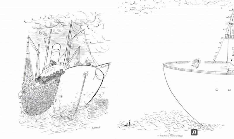 Иллюстрация 1 из 7 для Всё не так просто - Жан-Жак Семпе   Лабиринт - книги. Источник: Лабиринт