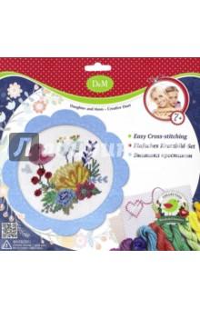 Набор для вышивания крестиком Цветы и птицы (57898)Вышивка<br>Набор для вышивания крестиком Цветы и птицы.<br>Для развития детского творчества.<br>В наборе: фетровая рамка, канва для вышивания, мулине, иголка.<br>Изготовлено из текстильных материалов (в т. ч. фетра), с элементами из металла.<br>Рекомендуется детям старше 7-ми лет.<br>Запрещено детям до 3-х лет. Содержит мелкие и острые детали.<br>Сделано в Китае.<br>