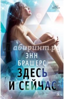 Андреев второй уровень читать