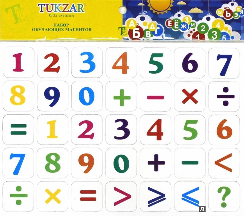 Иллюстрация 1 из 4 для Цифры и счет 35 магнитов (17х23 см) (TZ 12838) | Лабиринт - игрушки. Источник: Лабиринт