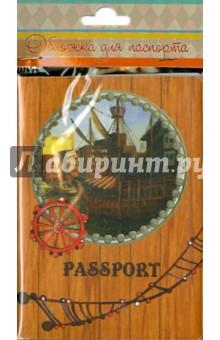"""Обложка для паспорта """"На палубе"""" (37711)"""