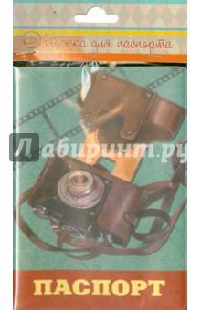 """Обложка для паспорта """"Фотоаппарат"""" (37708)"""