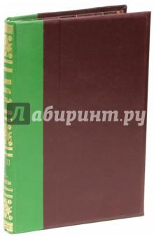 Энциклопедический словарь братьев Гранат. Том 40 (II)Собат - Социалзм  Пр II