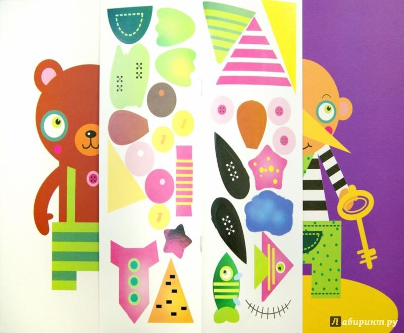 Иллюстрация 1 из 18 для Длинноножки. Пират | Лабиринт - книги. Источник: Лабиринт