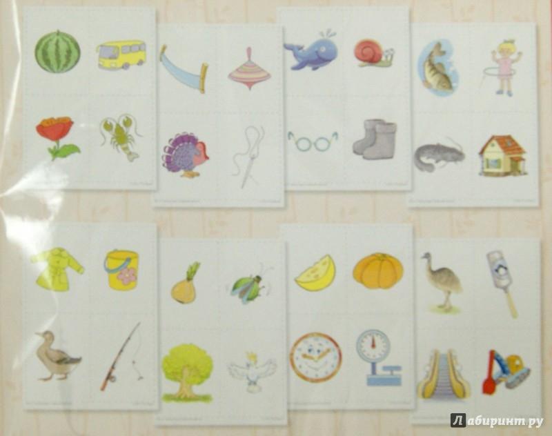 Иллюстрация 1 из 3 для Гласные звуки. Игры для развития фонематического слуха детей 3-5 лет. ФГОС ДО - Фирсанова, Маслова | Лабиринт - книги. Источник: Лабиринт
